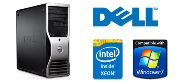 Ballistic-Computers-Dell-t3500 ubermacomputer.com pusat cpu precision second